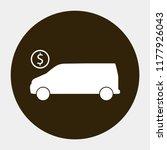 cent car vector icon 10 eps | Shutterstock .eps vector #1177926043