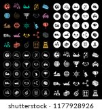 shipping icons set | Shutterstock .eps vector #1177928926
