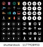 photography icons set | Shutterstock .eps vector #1177928953