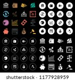 investment icons set | Shutterstock .eps vector #1177928959
