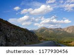 landscape in the mountains with ...   Shutterstock . vector #1177930456