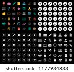 office icons set | Shutterstock .eps vector #1177934833