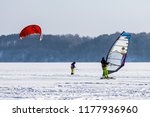 rumsiskes  lithuania   2017... | Shutterstock . vector #1177936960