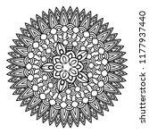 flower mandala vector... | Shutterstock .eps vector #1177937440
