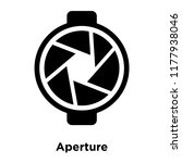 aperture icon vector isolated... | Shutterstock .eps vector #1177938046