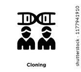 cloning icon vector isolated on ... | Shutterstock .eps vector #1177941910