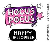 hocus pocus lettering with... | Shutterstock .eps vector #1177943386
