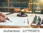 lawyer detail of a judge... | Shutterstock . vector #1177953073