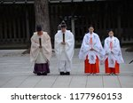 tokyo  japan   december 14 2014 ... | Shutterstock . vector #1177960153