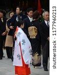 tokyo  japan   december 14 2014 ... | Shutterstock . vector #1177960213