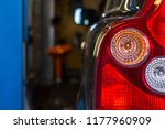 dark car back lights | Shutterstock . vector #1177960909
