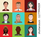 a set of people | Shutterstock .eps vector #1177994509