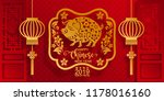happy chinese new year 2019... | Shutterstock .eps vector #1178016160