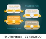 a set of horizontal vector... | Shutterstock .eps vector #117803500