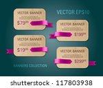 a set of horizontal vector... | Shutterstock .eps vector #117803938