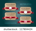 a set of vector horizontal... | Shutterstock .eps vector #117804424