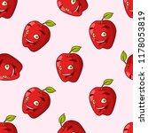 seamless pattern cute cool... | Shutterstock .eps vector #1178053819