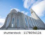 view of hallgrimskirkja church... | Shutterstock . vector #1178056126