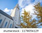 view of hallgrimskirkja church... | Shutterstock . vector #1178056129