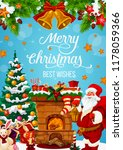 merry christmas greeting card... | Shutterstock .eps vector #1178059366