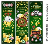 casino jackpot gamble game with ... | Shutterstock .eps vector #1178066329