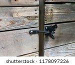 Gate Latch Fence
