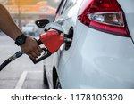 closeup of woman pumping... | Shutterstock . vector #1178105320