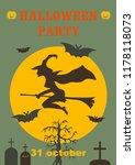halloween party flyer. vector... | Shutterstock .eps vector #1178118073