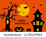 halloween party flyer. vector... | Shutterstock .eps vector #1178119963