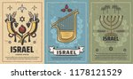 Israel Retro Posters With...