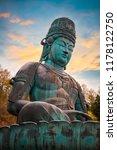 the big buddha   showa daibutsu ... | Shutterstock . vector #1178122750