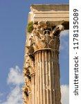 Columns Of The Corinthian Order ...