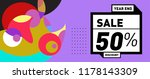sale 50  discount banner with... | Shutterstock .eps vector #1178143309
