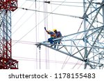 nagpur india june 26  ... | Shutterstock . vector #1178155483