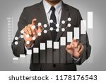 data management system with...   Shutterstock . vector #1178176543