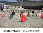 seoul  south korea  11 november ... | Shutterstock . vector #1178211226