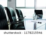 white paper with pen in the... | Shutterstock . vector #1178215546