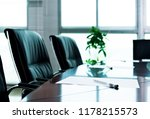 white paper with pen in the...   Shutterstock . vector #1178215573