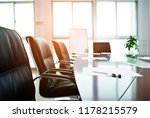 white paper with pen in the...   Shutterstock . vector #1178215579