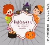 hello halloween card clown kids ... | Shutterstock .eps vector #1178227606