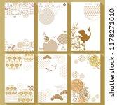 japanese template vector. gold... | Shutterstock .eps vector #1178271010