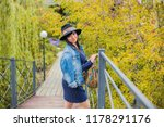 fall  nature and people concept.... | Shutterstock . vector #1178291176