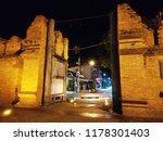 tha pae gate  thailand   Shutterstock . vector #1178301403
