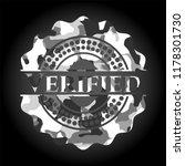 verified grey camouflage emblem | Shutterstock .eps vector #1178301730