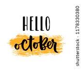 hello october   vector quote... | Shutterstock .eps vector #1178330380