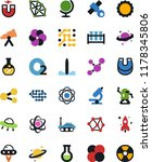 vector icon set   atom vector ... | Shutterstock .eps vector #1178345806