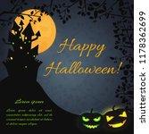 halloween festive dark poster... | Shutterstock .eps vector #1178362699