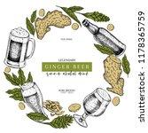hand drawn oktoberfest pub...   Shutterstock .eps vector #1178365759