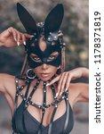 Stock photo hare mask bdsm bdsm art wild hare 1178371819