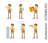 vector young adult man in...   Shutterstock .eps vector #1178381353